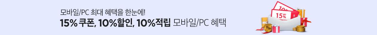 상품상세배너_1월 최대구매혜택