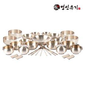 4인 옥식기 반상기세트 스페셜(김명환 作)