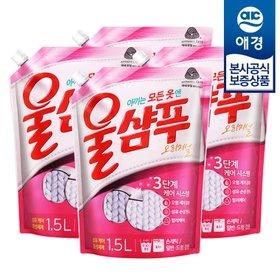 울샴푸 오리지널 1.5L 리필 x9개 (+세탁세제 300ml증정 ~7/26까지)