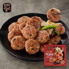 홍석천 이원일 한입떡갈비 250g 전통 4팩
