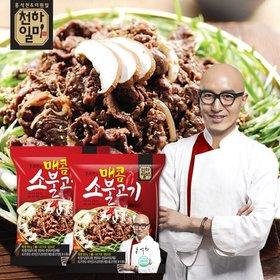 천하일미 매콤 소불고기 160g 4팩+육수4팩