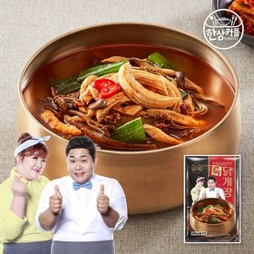 한상커플 문세윤 이국주 특닭개장 500g 2팩
