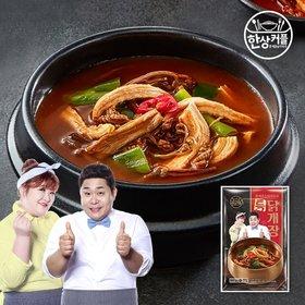 한상커플 문세윤 이국주 특닭개장 500g 4팩