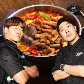 김종국 하하 소곱창전골 8팩 + 육수 8팩