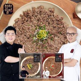 천하일미 언양식 소불고기 200g 전통4팩+매콤3팩
