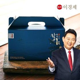 [래오이경제] 통영장어진액  4박스(70ml*30포*4박스/총120포)