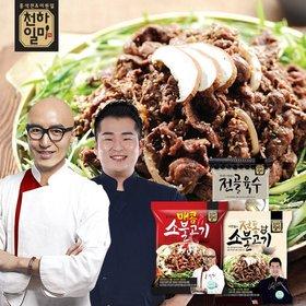 천하일미  소불고기 160g 8팩(매콤/전통)+전골육수 8팩