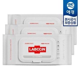랩신 V3 손 소독티슈 60매 x3개(손소독제)