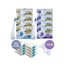 욕실/변기크리너 레몬/라벤더 복합구성(104회사용량/2년치구성)