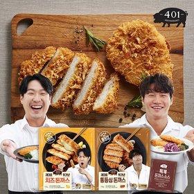 김종국 하하 401 통등심/치즈돈까스 총 12팩+소스 12팩
