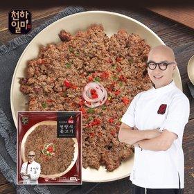 천하일미 홍석천 이원일 언양식 소불고기 200g 매콤4팩