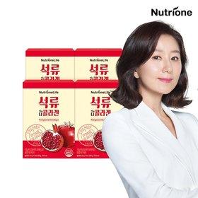 전지현 석류 더 콜라겐 14포 x 4박스(56일분) /석류농축액/석류콜라겐/석류젤리