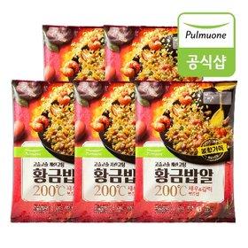 ★풀무원 황금밥알 볶음밥 새우앤갈릭 5봉(10인분)